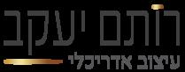 עיצוב פנים | רותם יעקב – עיצוב אדריכלי